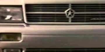 Dodge Spirit - Pace Shuttle (Short)